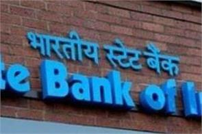 sbi s online banking service halted