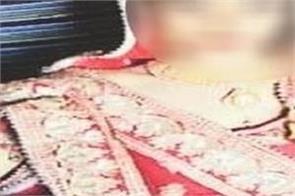 moga married husband tragic death