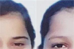 bhuchcho mandi twin sisters doctor