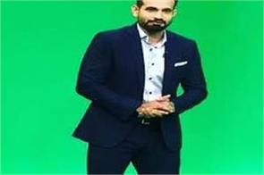 ipl 2020 sunil gavaskar height social media jokes