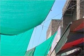 jalalabad  punjab closed