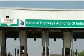 nawanshahr kisan toll plaza closed