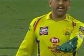 ipl 2020 chennai super kings mahendra singh dhoni umpire angry
