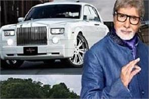 birthday special   amitabh bachchan luxury cars