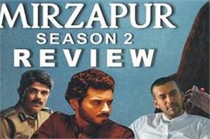 mirzapur 2 movie review