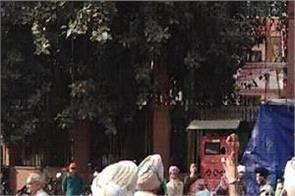 amritsar  protest  tarun chugh  bsp