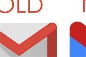 google gmail app changed its iconic logo