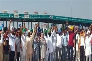 farmers protest punjab samrala chakka jam