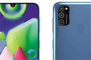 samsung galaxy m21 iceberg blue color variant launched in india