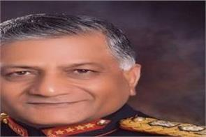 union minister  principal general  new delhi  terrorist attacks