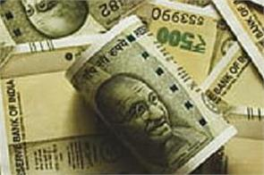 the rupee fell 10 paise to 73 94 against the dollar