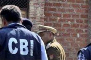 hathras incident  cbi registers a case