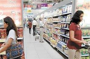 important role of young population in increasing demand of products