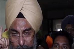amritsar mla kultar singh sandhwan shiromani committee