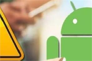 these 21 android apps contain adware and can steal your data