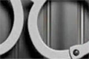 husband wife arrested