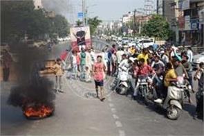 punjab band jalandhar peoples protest