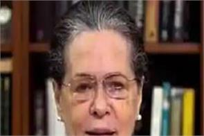 congress sonia gandhi government attack indian democracy economy