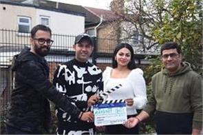 gippy and neeru begins shoot of phatte dinde chakk punjabi movie