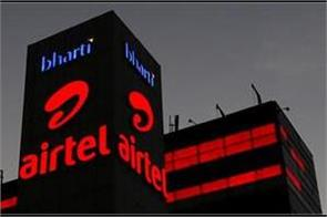 bharti airtel enters cloud communications market