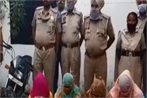 barnala prostitution police exposed