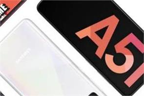 smartphones received price cuts up to rs 4000
