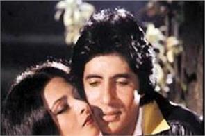 love story of rekha and amitabh bachchan