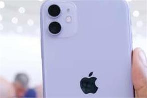 iphone 11 iphone se 2020 and iphone xr price cut in india