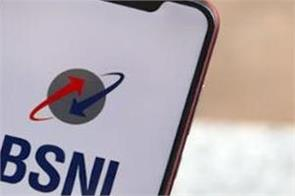 bsnl offering more voice calling benefits of its stv recharge