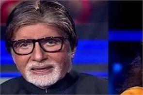 kbc 12  here  s the rs 1 crore question contestant chhavi kumar