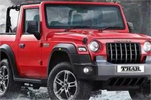 mahindra thar receives bumper bookings in just 4 days
