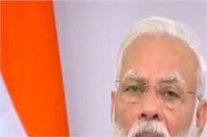 narendra modi will address the nation at 6 pm today