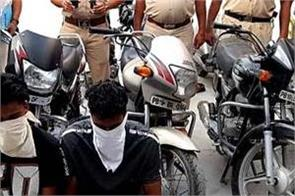 5 robber arrested phagwara  police