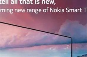 nokia to launch new nokia smart tvs in india on 6 october