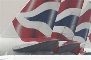 british airways fined 20 million for this