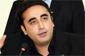 pakistan bilawal bhutto zardari