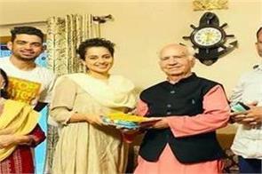 bollywood actress kangana ranaut meets former himachal chief minister