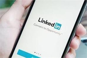 linkedin launches new career explorer tool for job seekers