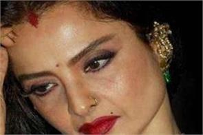 evergreen actress rekha birthday