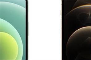 iphone 12 mini  iphone 12 battery capacities surface