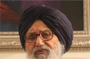 shiromani akali dal  100th birthday