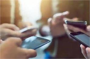 mobile allowances
