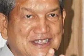 harish rawat punjab congress