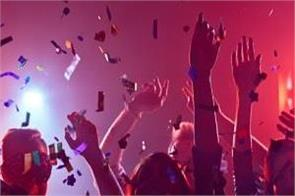 police break up massive party  83 students fined
