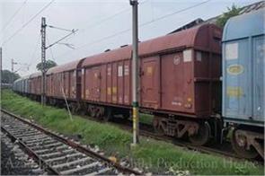 luggage trains punjab