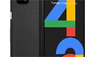google pixel 4a launched in india
