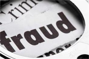 fraudulent remittances