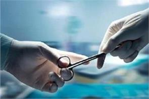 operations in government hospitals