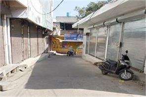 punjab bandh call in machiwara
