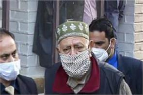 jammu and kashmir farooq abdullah money laundering case ed